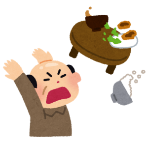 食事制限できない人
