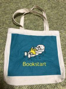 図書館用のトートバック