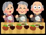 食事高齢者