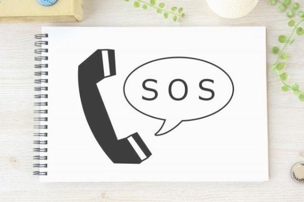 電話でSOS
