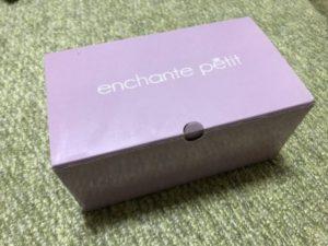 アンシャンプティのかわいい靴箱