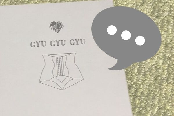 ギュギュギュ(骨盤ショーツ)のインスタの口コミ